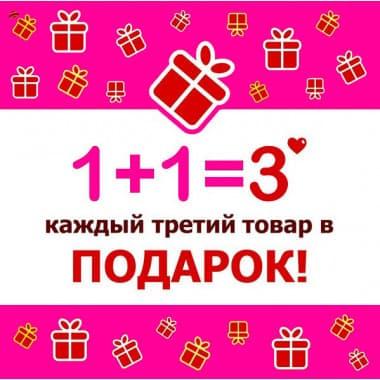 2=3 БОКОВОЙ