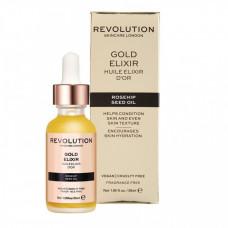 Revolution Skincare - Сыворотка Gold Elixir 30ml (Без упаковки) Срок до 2022 г.