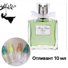 Dior Miss Dior Chérie L'Eau 10 ml (Отливант-спрей)