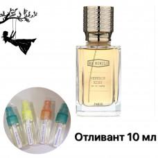 Ex Nihilo Venenum kiss 10 ml (Отливант- Спрей)