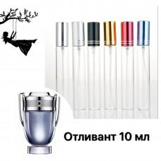 Paco Rabanne Invictus 10 ml (Отливант-спрей)