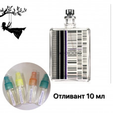 Escentric Molecules Escentric 01 10 ml (Отливант)