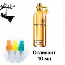Montale Gold Flowers 10 ml Отливант-Спрей