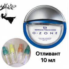 Sergio Tacchini Ozone 10 ml Отливант-спрей