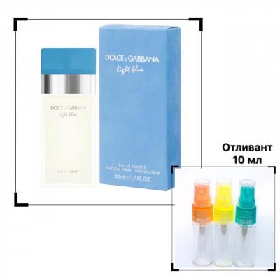 Купить Dolce & Gabbana Light Blue 10 ml Отливан- спрей